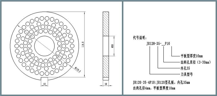 jracdrive变频器接线图